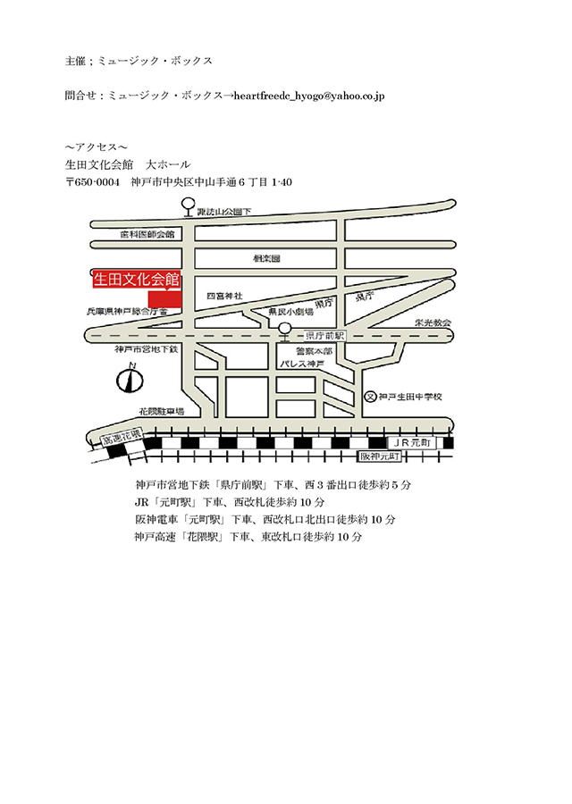 ラテン&ダンスフィットネスイベント in神戸_2