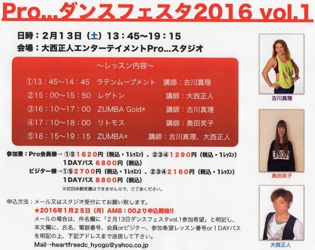 top-20160114-01