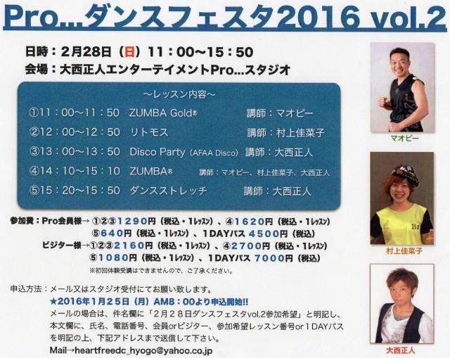top-20160114-02
