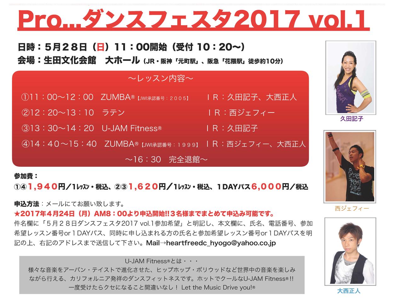 top-20170528-01
