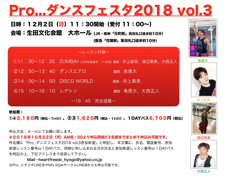 top-20181202-01