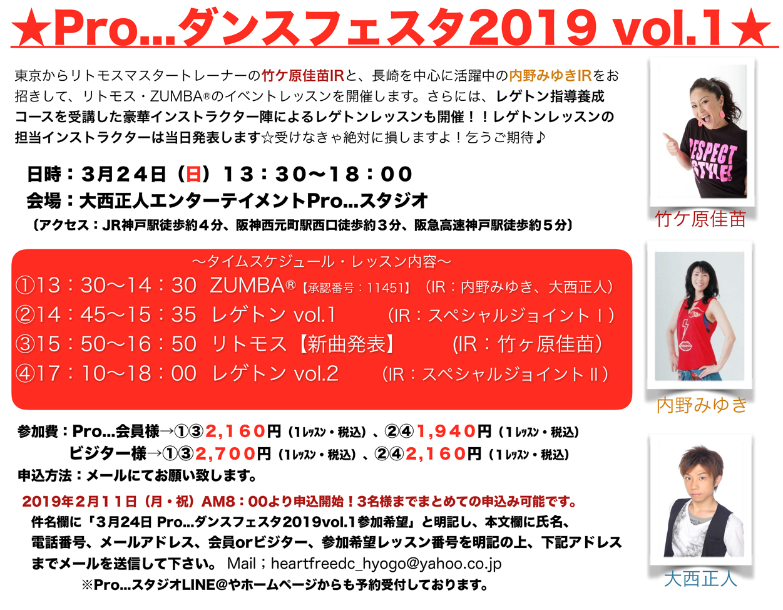 top-20190324-01
