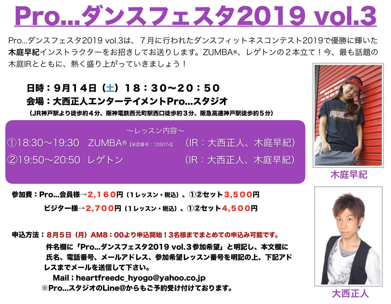 top-20190914-01