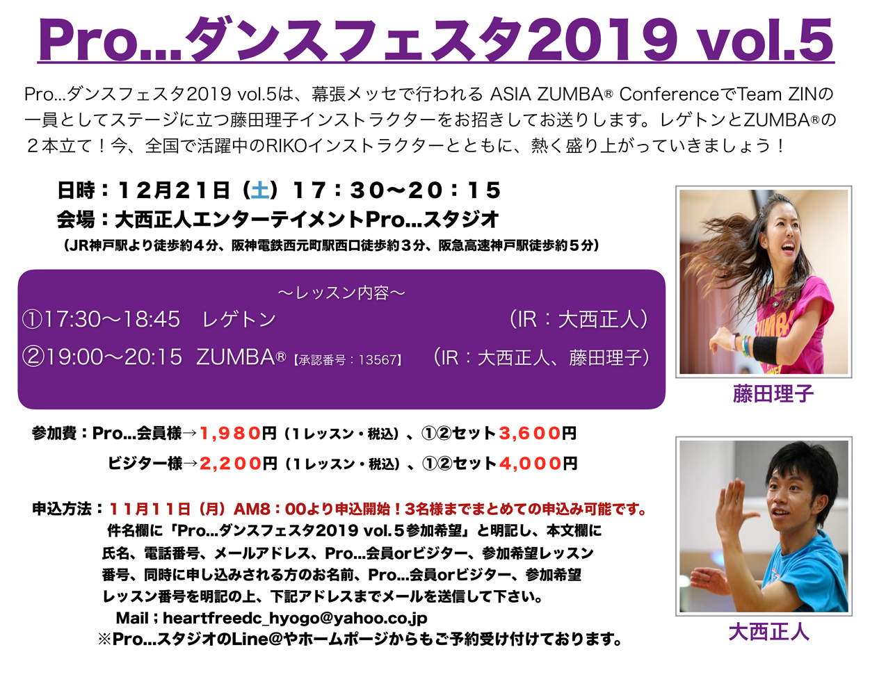 top-20191221-01