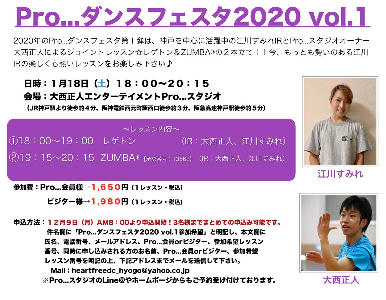 top-20200118-01