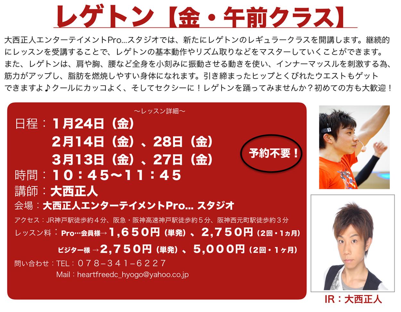top-20200124-01