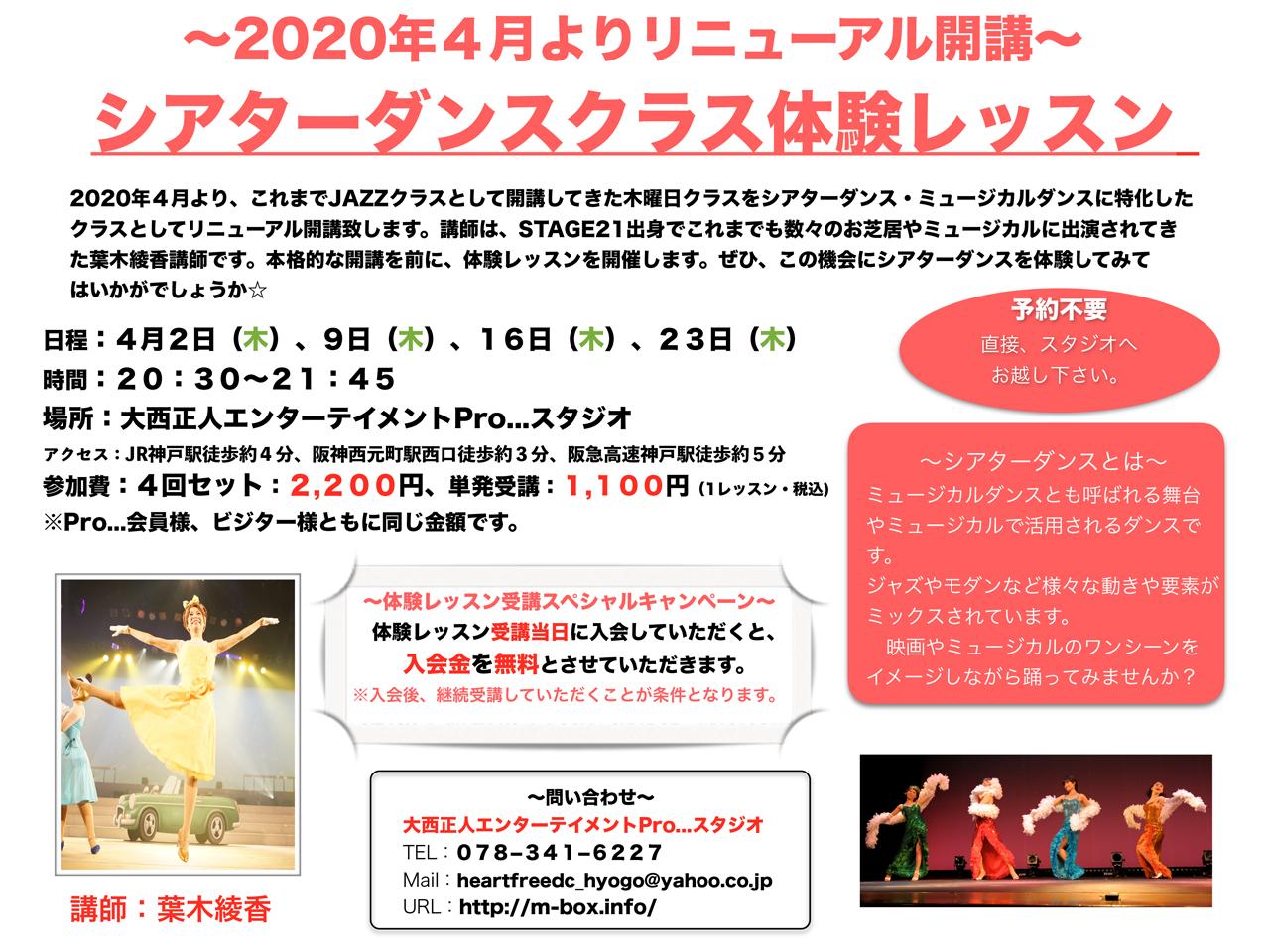 top-20200402-01