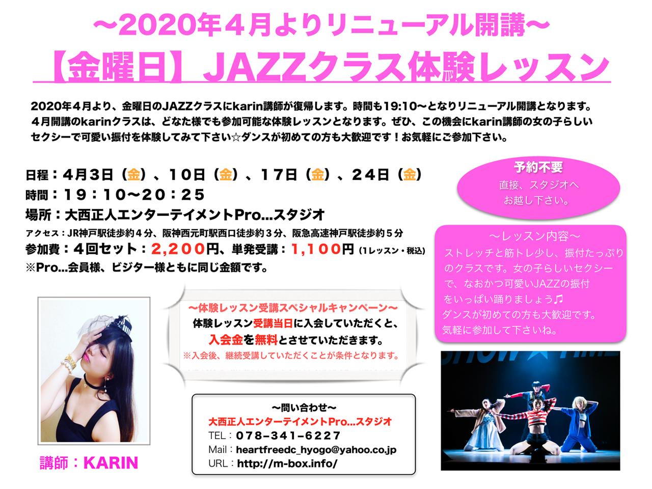 top-20200403-01