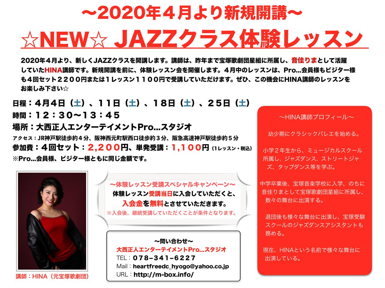 top-20200404-12