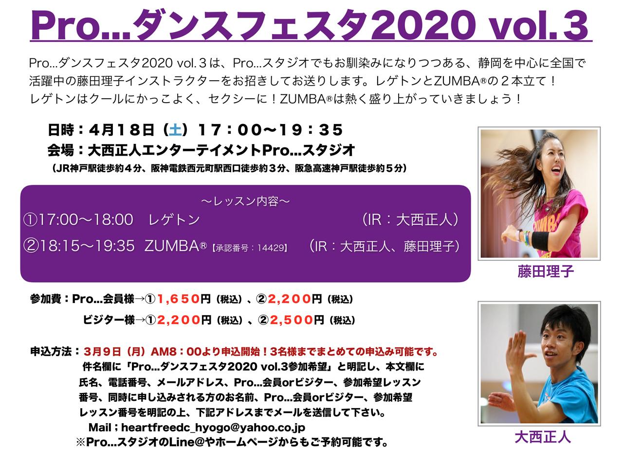 top-20200418-01