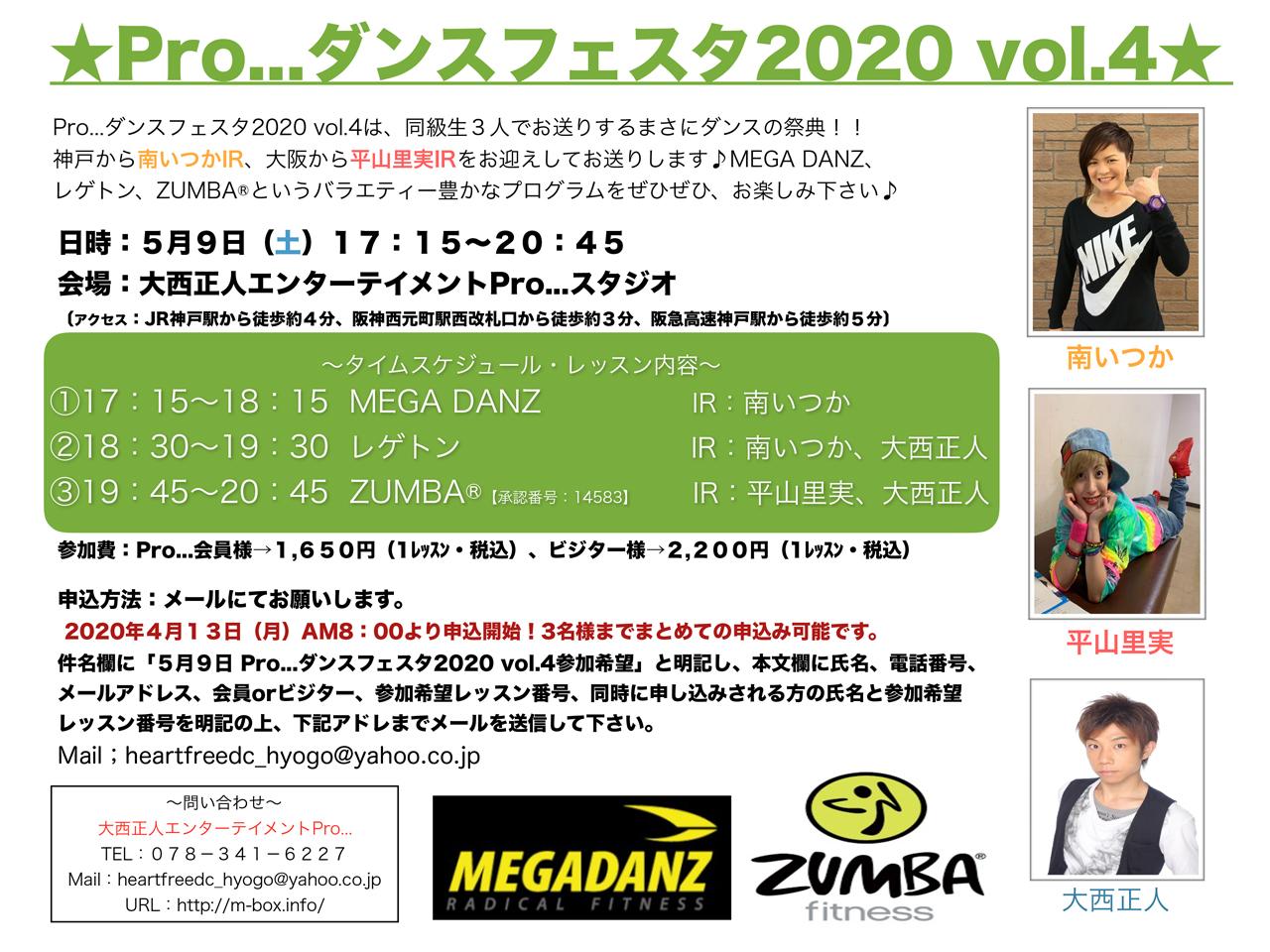 top-20200509-01