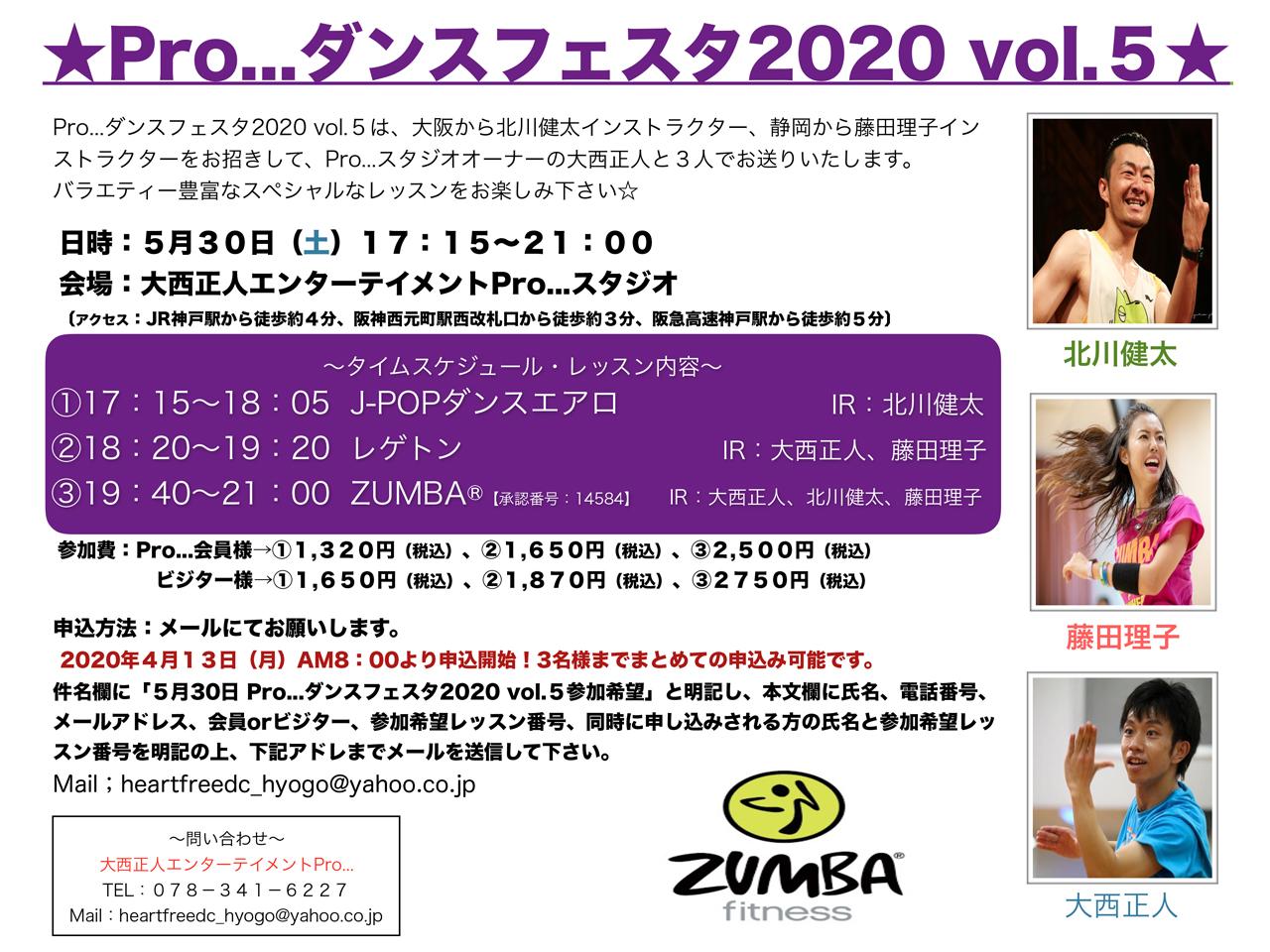 top-20200530-01