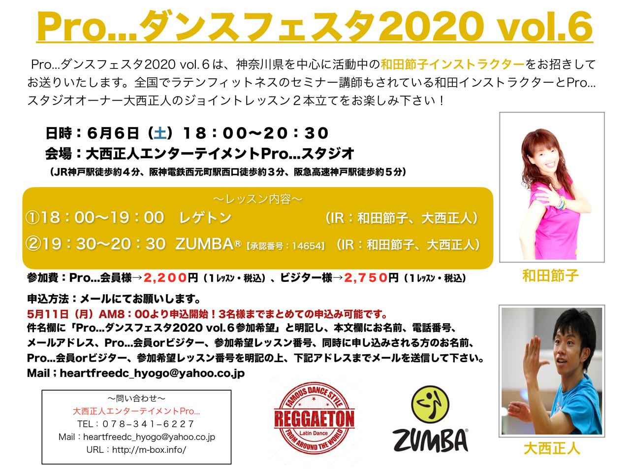 top-20200606-01