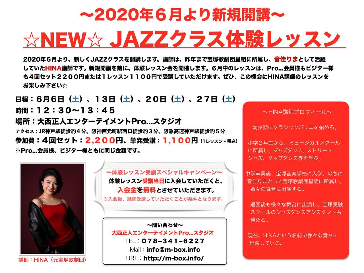 top-20200606-11