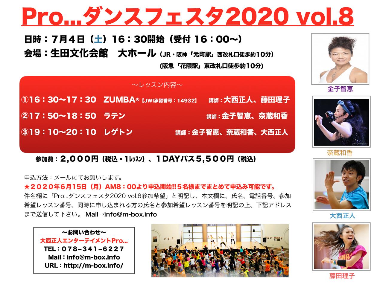 top-20200704-01