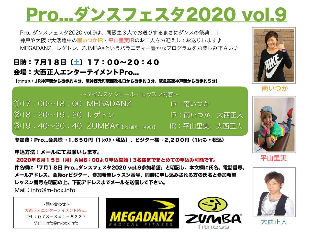 top-20200718-01