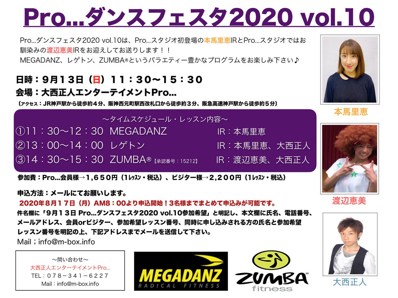 top-20200913-01