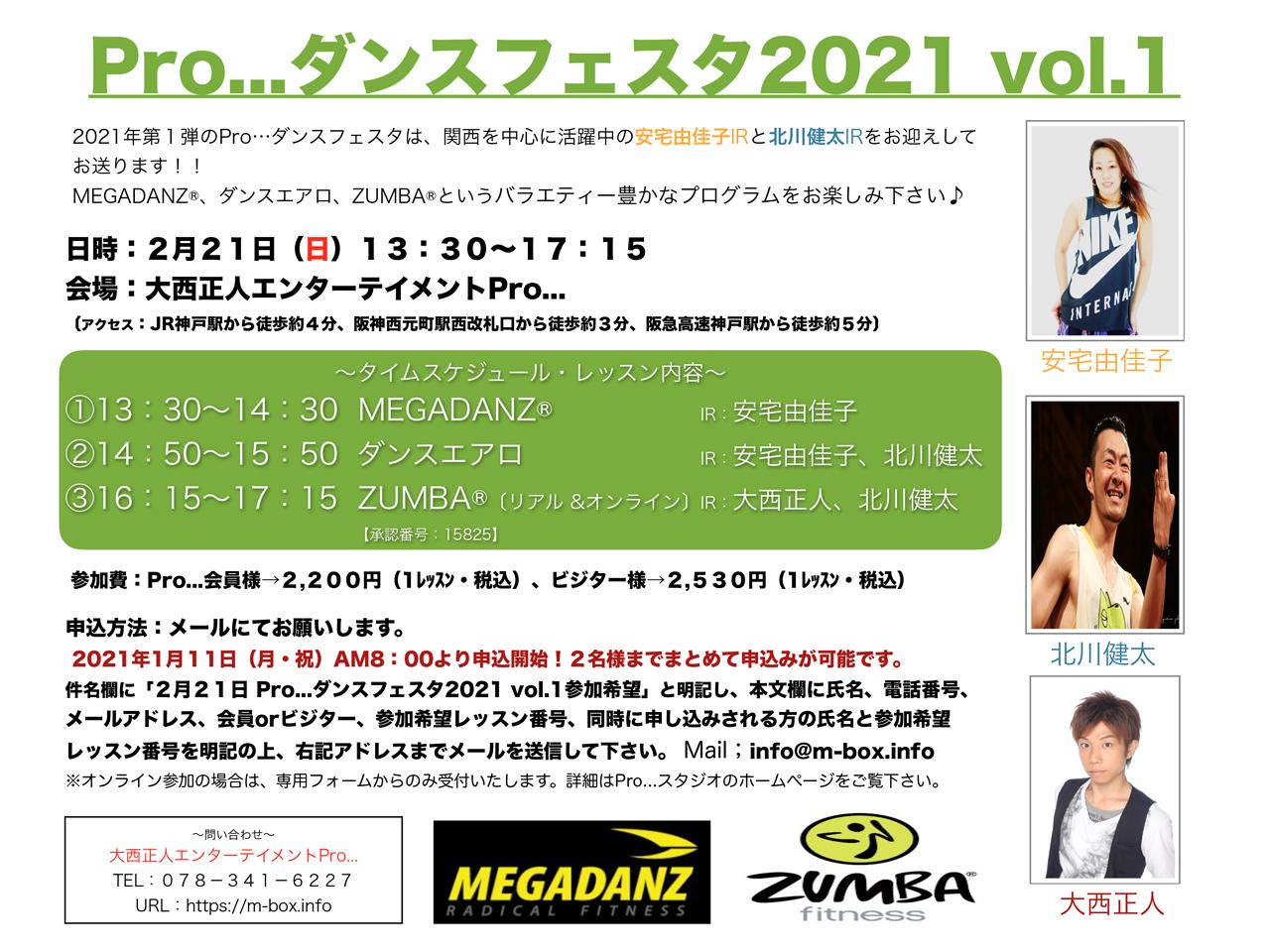 top-20210221-01