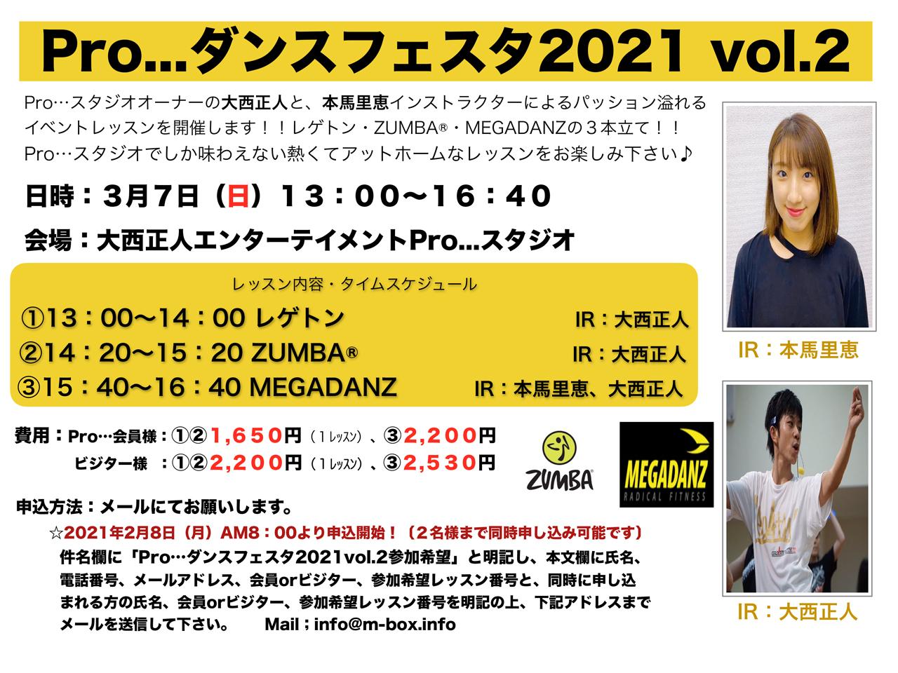 top-20210307-01