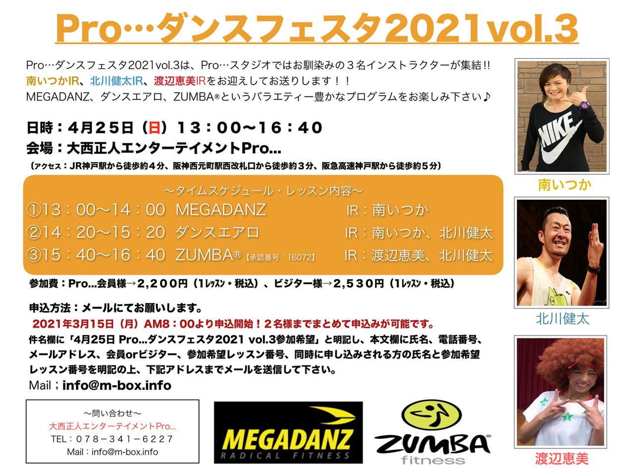 top-20210425-01