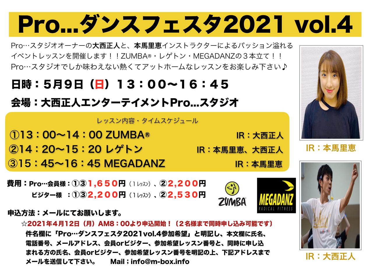 top-20210509-01