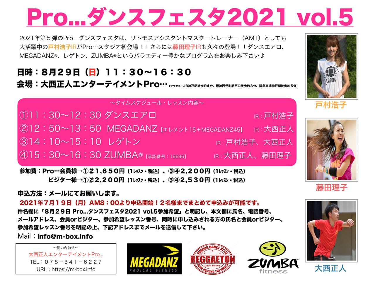 top-20210829-01