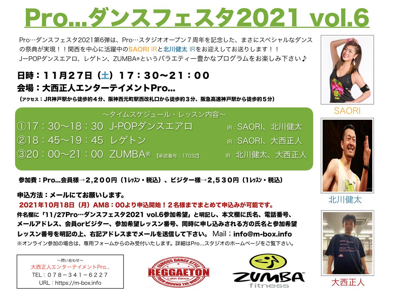 top-20211127-01